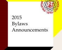 2015_bylaws