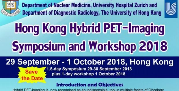 hong-kong-hybrid-pet-imaging-2018