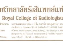 rcrt_invite